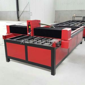 JB1325 龙门式数控金属碳钢板等离子火焰切割机