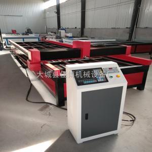 JB1530 工业数控等离子切割机