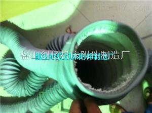 耐高温油缸防尘保护套、丝杠防护罩