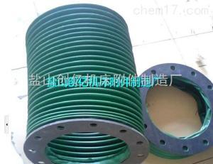 耐拉伸尼龙布油缸防护罩进口材质