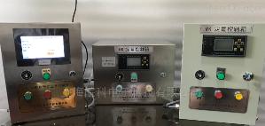 WK 微型液体定量控制设备