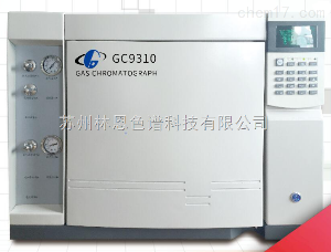 GC-9310 气相色谱分析系统