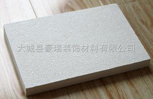600*600 呼和浩特市吸音玻纤板岩棉天花板厂家批发