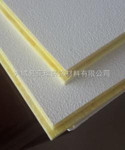600*600 定西豪瑞岩棉玻纤天花板常规尺寸价格