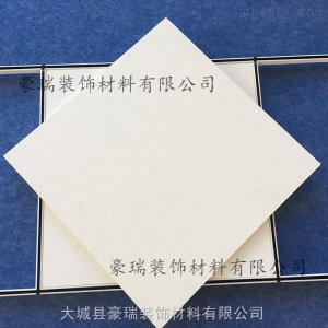 600*600 寧波定做巖棉玻纖造型板的廠家電話