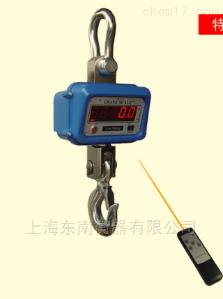 OCS-XZ-F 东南衡器直视电子吊秤