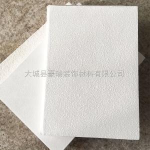 600*600 松原市喷砂岩棉玻纤吸音天花板新造型超实惠