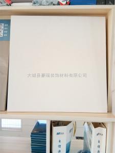 600*600 平面素粘岩棉玻纤吸声天花板专业生产
