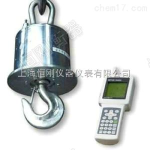 電子吊秤 10t耐高溫無線數據傳輸電子吊秤直銷