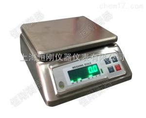 电子桌秤 控制阀门电子桌秤,智能式电子防水桌秤,玩具厂桌面电子秤