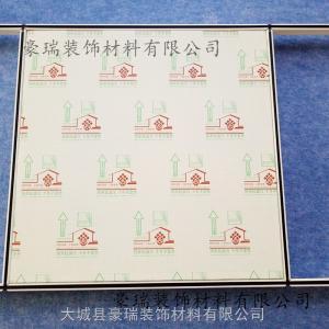 600*600 陇南豪瑞隔热隔音岩棉复合铝天花板品质价格