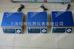 电子桌秤 0-30kg计数电子桌秤,防腐桌面平台秤