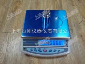 电子桌秤 0.5G计量电子桌秤,防潮电子计量桌秤,SG-JZC桌面电子秤