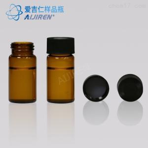 ND24-400 20-60ml 棕色存储型样品瓶
