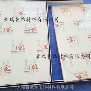 600*600 宜昌商場吊頂用巖棉復合鋁天花優點