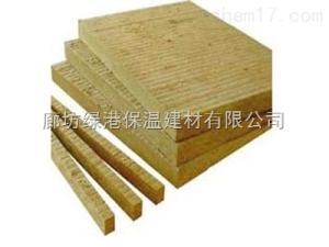 机制岩棉复合板现货