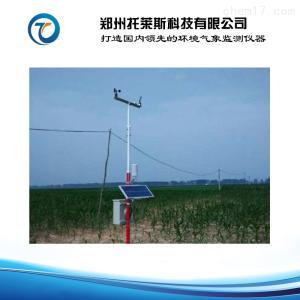托莱斯 固定式水质自动监测系统价格优惠 水质在线监测仪器厂家品牌?