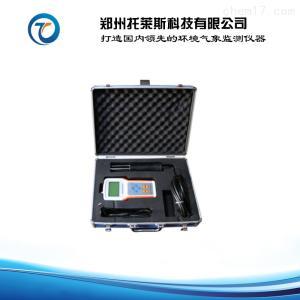 托萊斯 土壤ph測量儀廠家品牌 土壤ph測定儀價格優惠