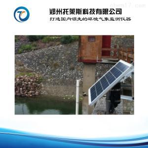 托莱斯 地下水位监测仪器厂家品牌 地下水位实时监测系统价格优惠?