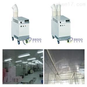 北京印刷厂加湿器牌子
