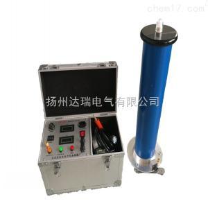 2018工频高压发生器