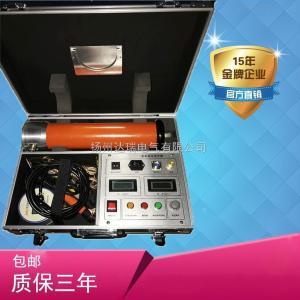 多功能智能直流高压发生器