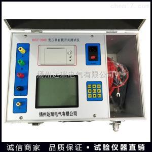 断路器高压开关动特性分析测试仪