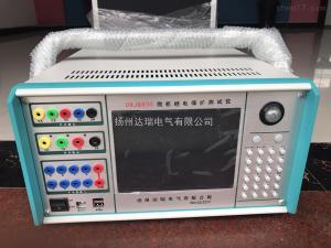 便攜式單相繼電保護測試儀