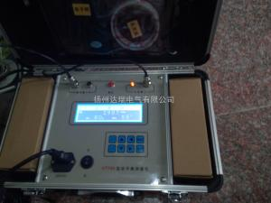 VT700现场动平衡测量仪参数