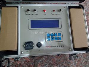 DR 动平衡测量仪