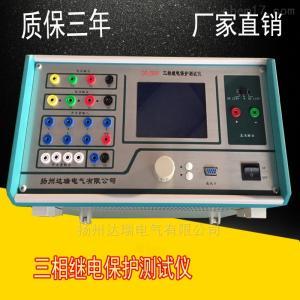 KVA-5继电器综合实验装置性能
