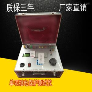 KVA-5继电器综合实验装置参数