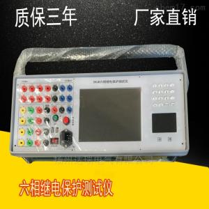 KVA-5继电器综合实验装置哪家优惠