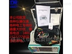 KJ660微机继电保护测试仪,继电保护校验仪