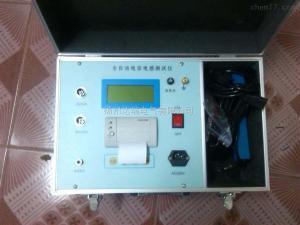 DR 电容电感测试仪参数