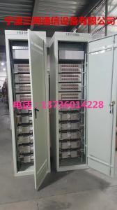 JPG-G/MJPX09-20通信设备用综合集装架