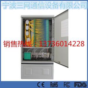 GXF5-77型光纜交接箱