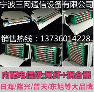 19YT-24b一體化單元箱(24芯)