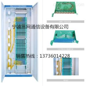 GPX221B-1型光纤配线架/柜