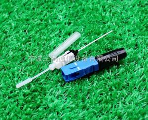 熱熔式光纖快速連接器