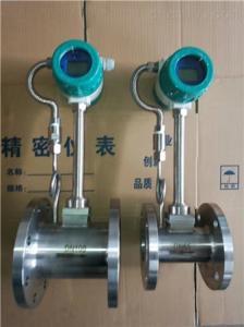MJ-LUGB 蒸汽電子流量計