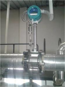 LUGB型 電子蒸汽流量表
