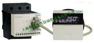 电动机负荷保护继电器EOCRI3MS-WRDBT