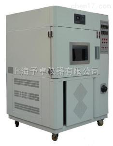 QL-500 动态臭氧老化试验箱厂家