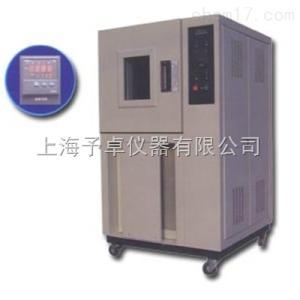 WGDJ4050 高低温交变试验箱,高精度交变箱直销,数显高低温试验箱