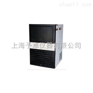 YB-ZBJ-K50 柜台方块制冰机,智能制冰机价格