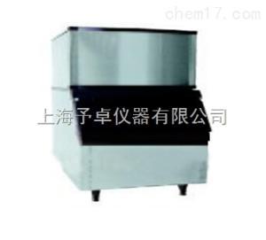 YB-ZBJ-K100 方块制冰机价格,柜台式制冰机