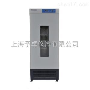 XXB-80-II 血小板恒温保存箱,上海血小板保存箱