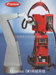 42.0407.0503 SOYER索亚焊机焊枪BMS-8NV