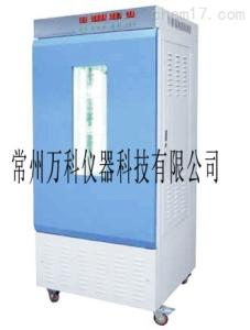 MGC-800 人工气候箱